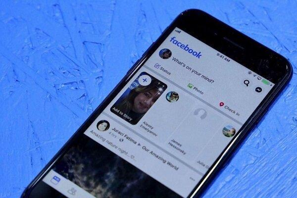 گوگل و فیس بوک باید برای انتشار خبر هزینه پرداخت نمایند