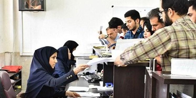 فارس من، تمدید 3 باره وام های دانشجویی به دلیل کرونا، 5 هزار میلیارد ریال وام دانشجویی داده می شود