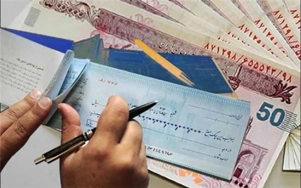 وصولی چک های بانکی افزایش یافت