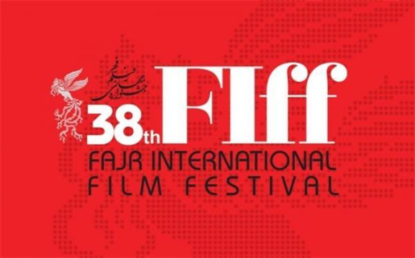 برگزاری نخستین نشست مجازی دبیر جشنواره جهانی فیلم فجر